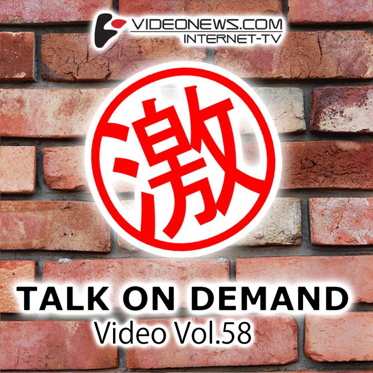 talkon-DVD-058