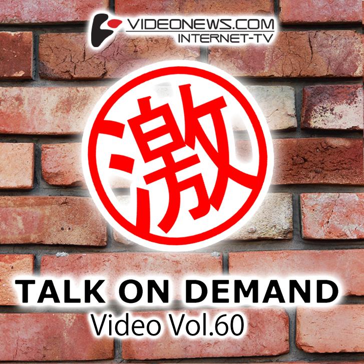 talkon-DVD-060