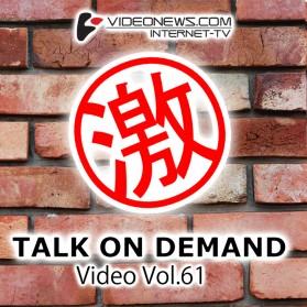 talkon-DVD-061