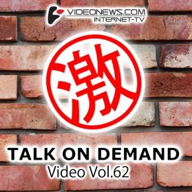talkon-DVD-062