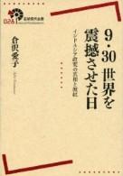 685_kurasawa