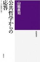 687_yamawaki