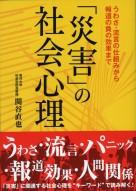 699_fujii