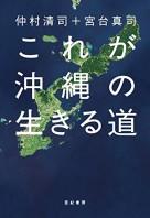703_nakamura