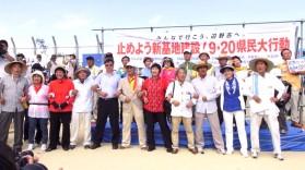 press_140920_okinawa