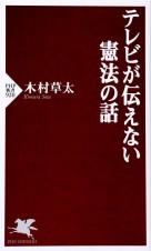 714_kimura
