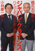 717_kobayashi