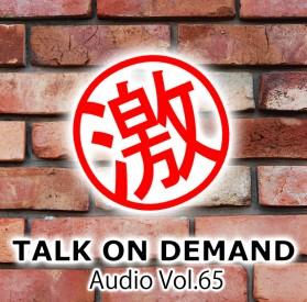 talkon-CD-065