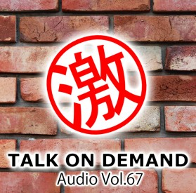 talkon-CD-067