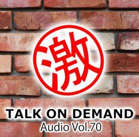 talkon-CD-070