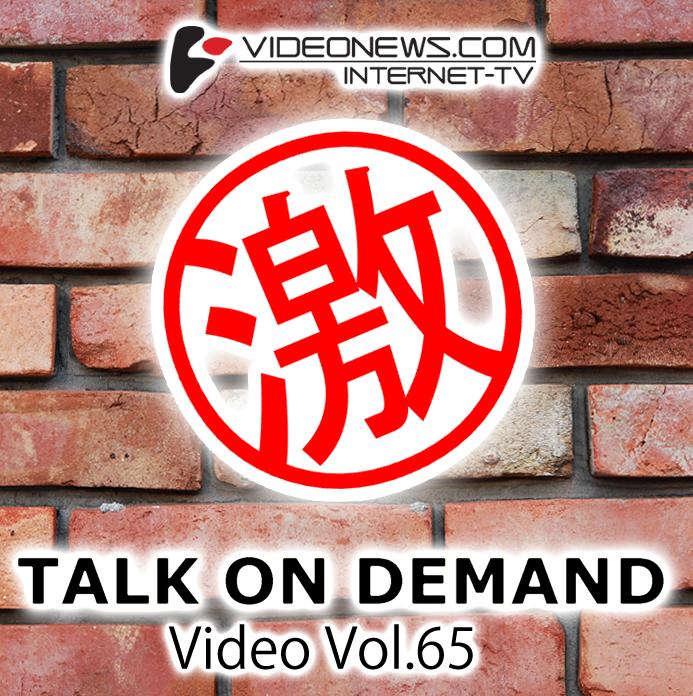 talkon-DVD-065