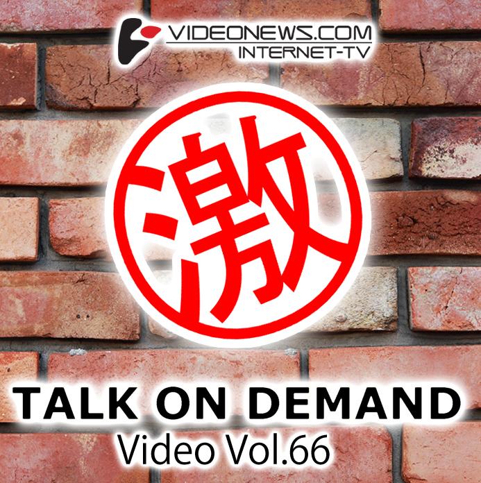 talkon-DVD-066
