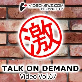 talkon-DVD-067