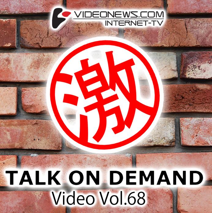 talkon-DVD-068