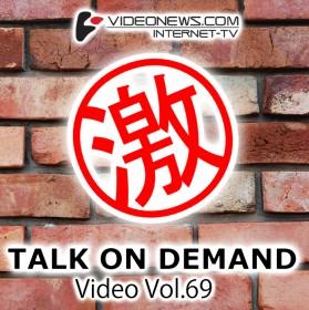 talkon-DVD-069