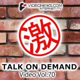 talkon-DVD-070