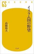 720_takahashi