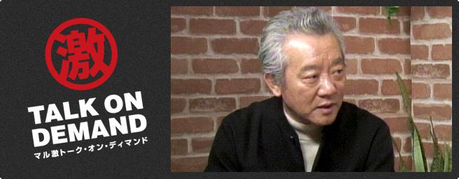 日本は『十字軍』の一員なのか