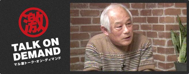 農協改革で日本の農業は再生するのか