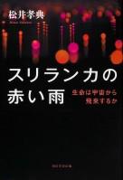 730_matsui