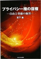 753_miyashita
