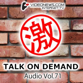 talkon-CD-071