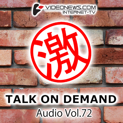 talkon-CD-072
