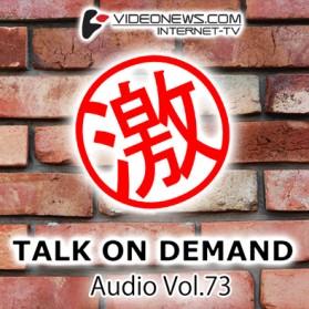 talkon-CD-073