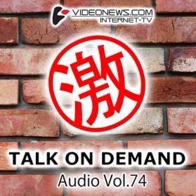 talkon-CD-074