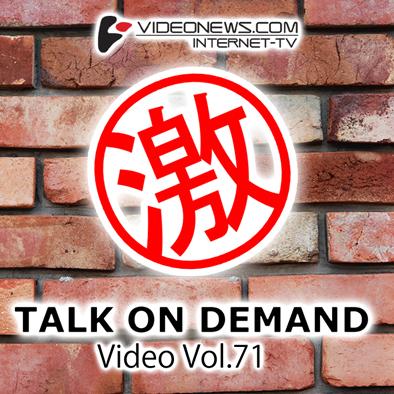 talkon-DVD-071