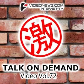 talkon-DVD-072