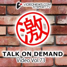 talkon-DVD-073