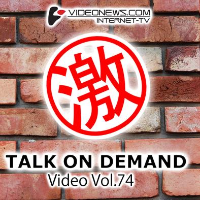 talkon-DVD-074