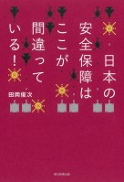 765_taoka