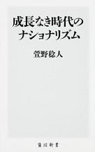769_kayano