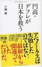 769_obata