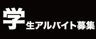 g_staff