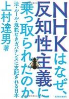 771_uemura