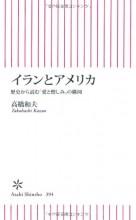 777_takahashi