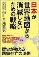780_tsukio