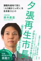 782_suzuki