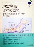 785_tateishi