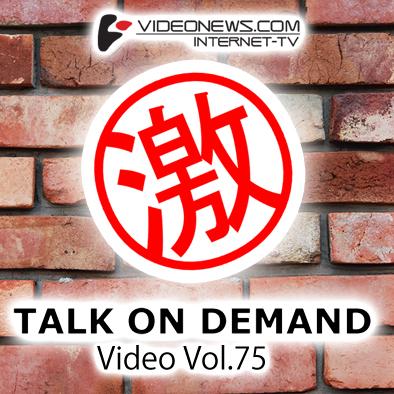 talkon-DVD-075