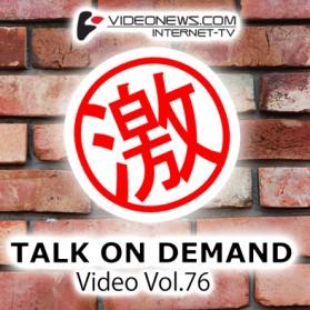 talkon-DVD-076