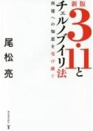 788_omatsu