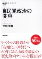 796_nakakita