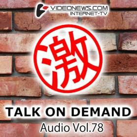 talkon-CD-078
