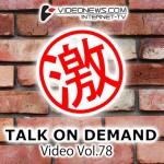 talkon-DVD-078