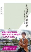 807_moriyaman1