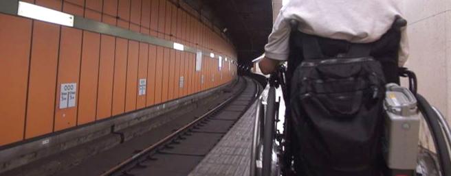 東京のバリアフリー化はどこまで進んでいるか